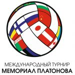 Platonov-league-logo