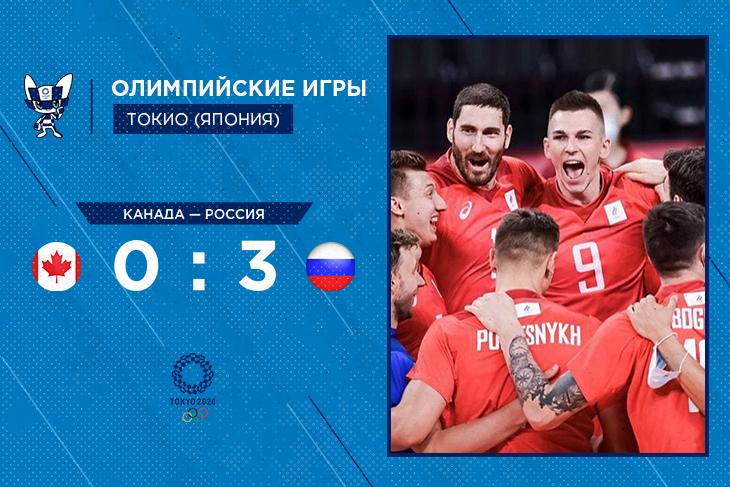 РОССИЯ — В ПОЛУФИНАЛЕ ОЛИМПИАДЫ!