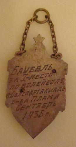 13-1936 Пламя реверс