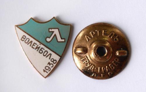 14-1938 ДСО Локомотив