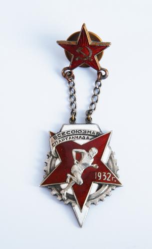16-01938 Спартакиада аверс