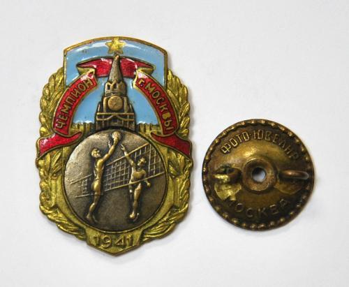20-1941 Москва аверс