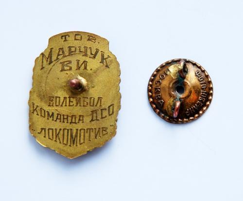 21-1941 Москва реверс