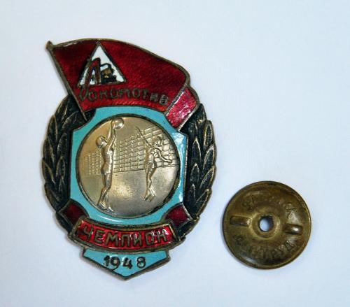 26-1948 Локомотив