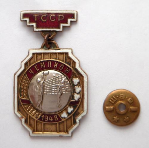 27-1948 ТССР
